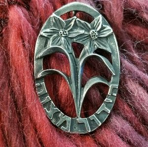 Vintage lily brooch M Katz silver tone Pin Hebrew